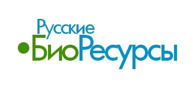 Разработка логотипа для компании «Русские Био Ресурсы» фото f_44058f21910ed7e3.jpg