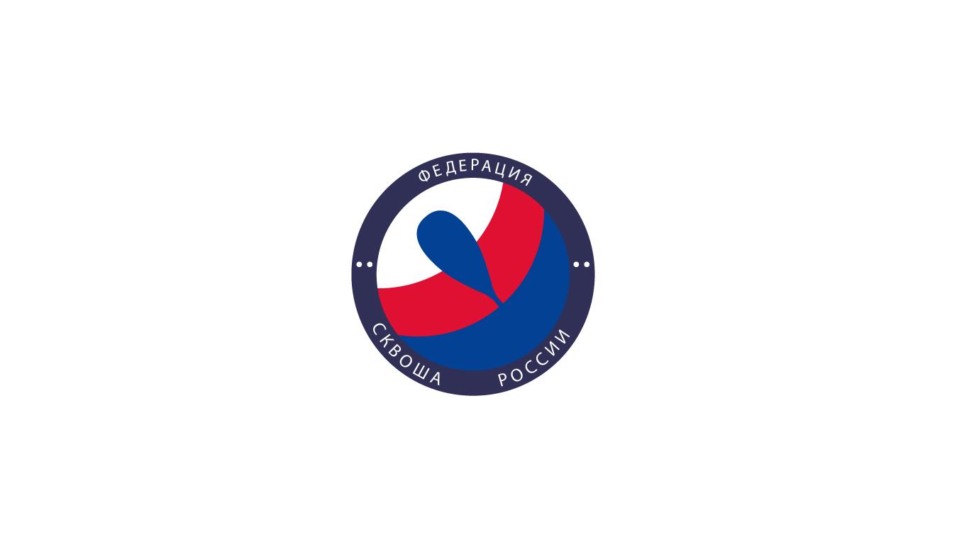 Разработать логотип для Федерации сквоша России фото f_1345f39755cb7492.jpg