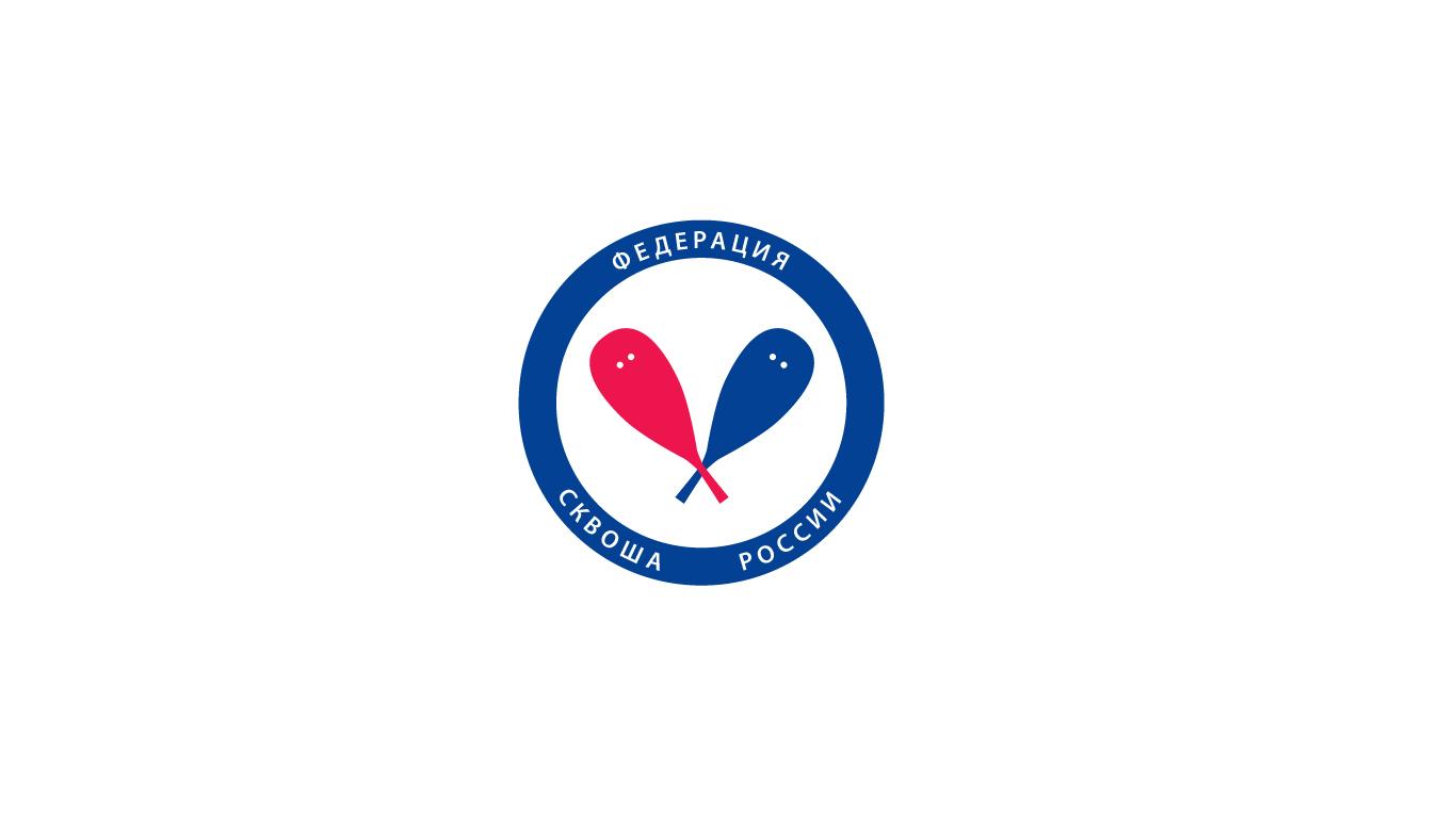 Разработать логотип для Федерации сквоша России фото f_5955f39754f9cc9e.jpg