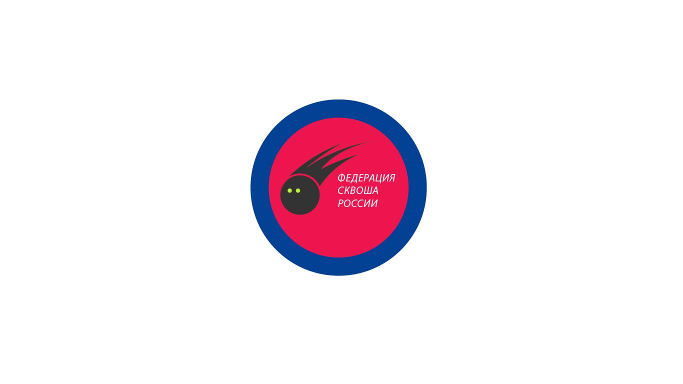Разработать логотип для Федерации сквоша России фото f_7795f39754312f8c.jpg