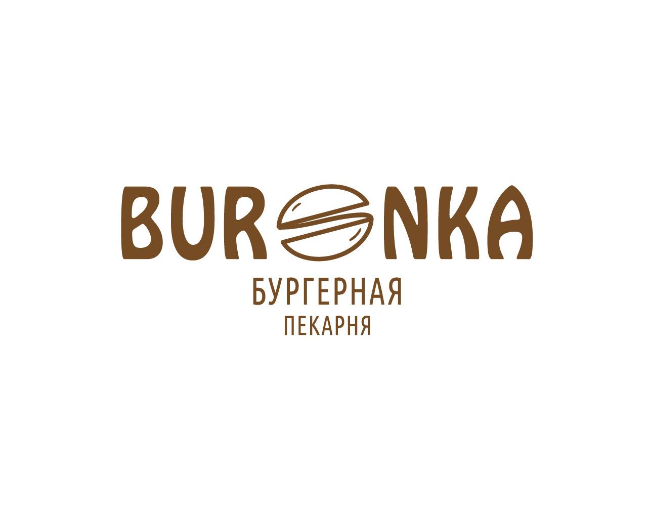 Логотип для Бургерной с Пекарней фото f_9795e16fc562a124.jpg