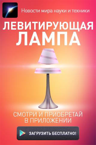 Lamp   Static