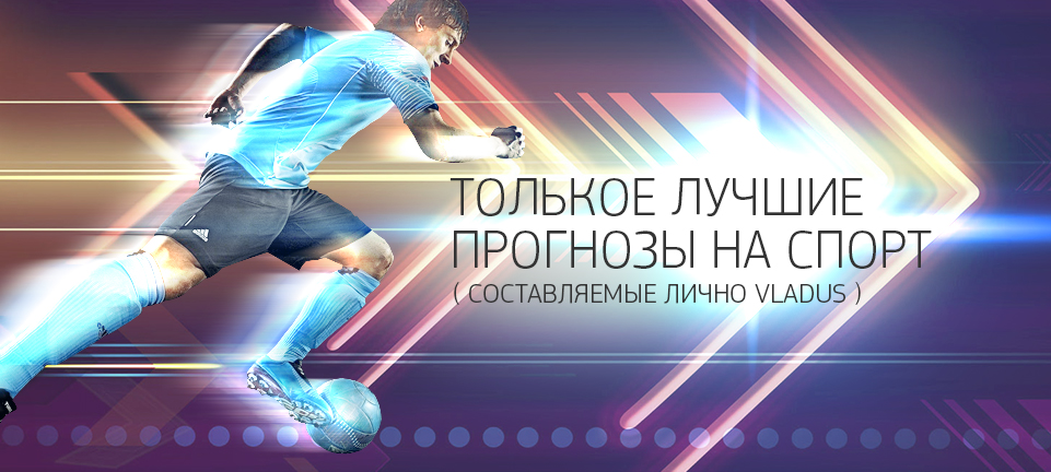 Sport | Static