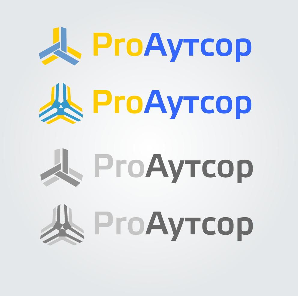 Нейминг и логотип компании, занимающейся аутсорсингом фото f_02059d76f98263b9.png