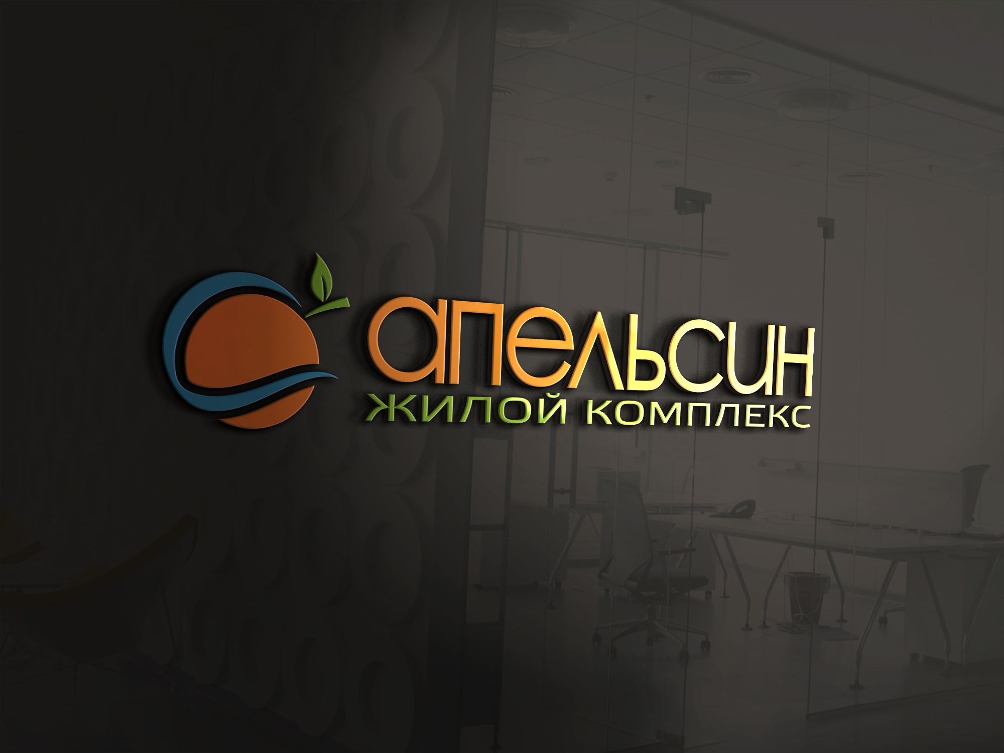 Логотип и фирменный стиль фото f_0415a587478c194b.jpg