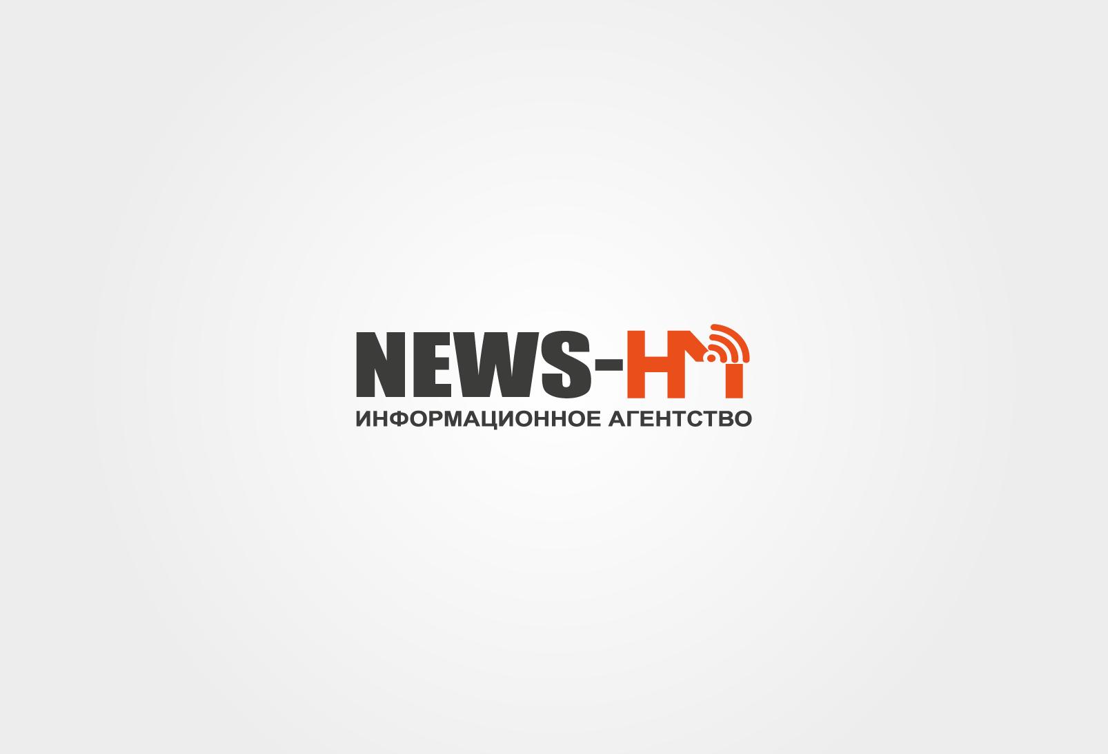 Логотип для информационного агентства фото f_0505aa3a796e5711.png