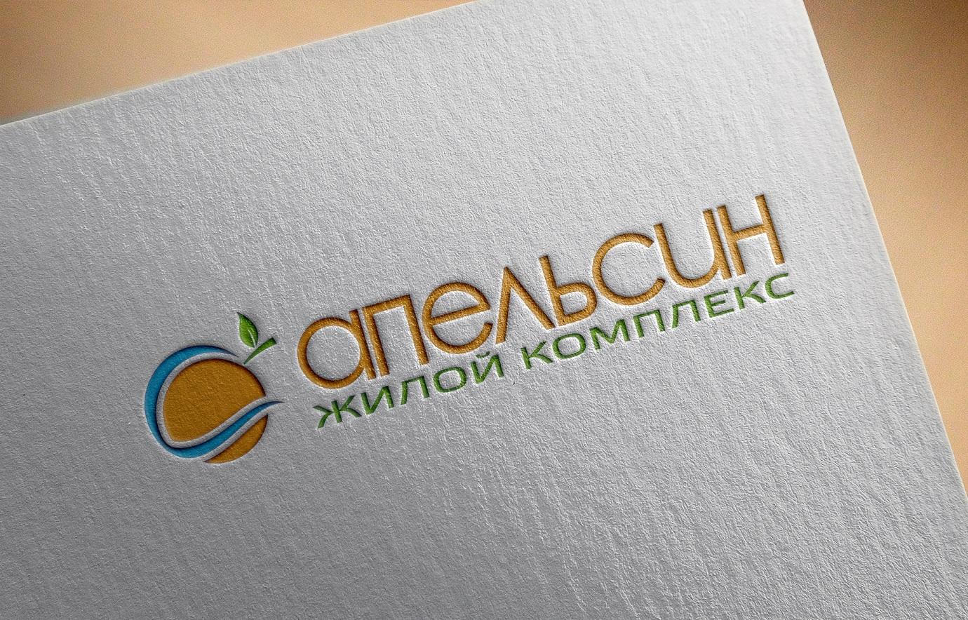 Логотип и фирменный стиль фото f_0795a5874a988ad4.jpg