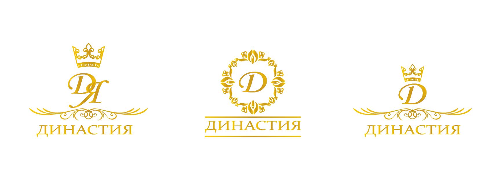 Разработать логотип для нового бренда фото f_08959e0a271e7180.jpg