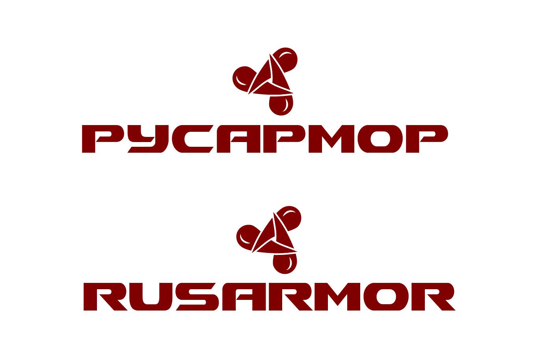 Разработка логотипа технологического стартапа РУСАРМОР фото f_1035a08077151d53.jpg