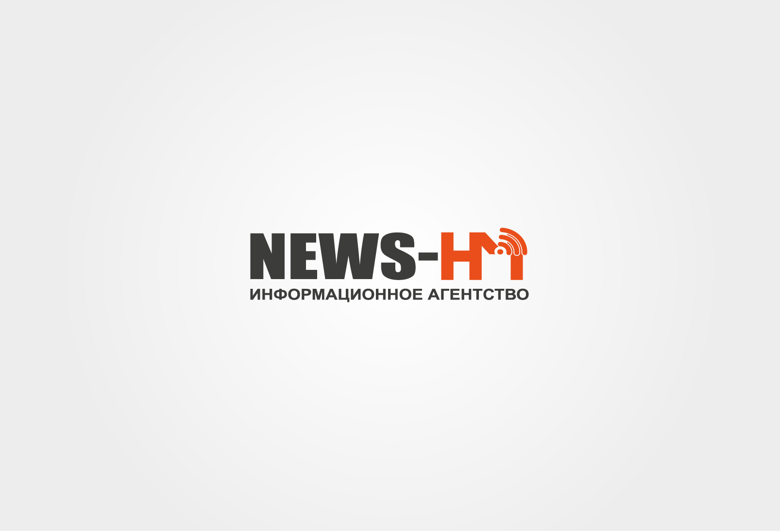 Логотип для информационного агентства фото f_1075aa3e59a03ee5.png