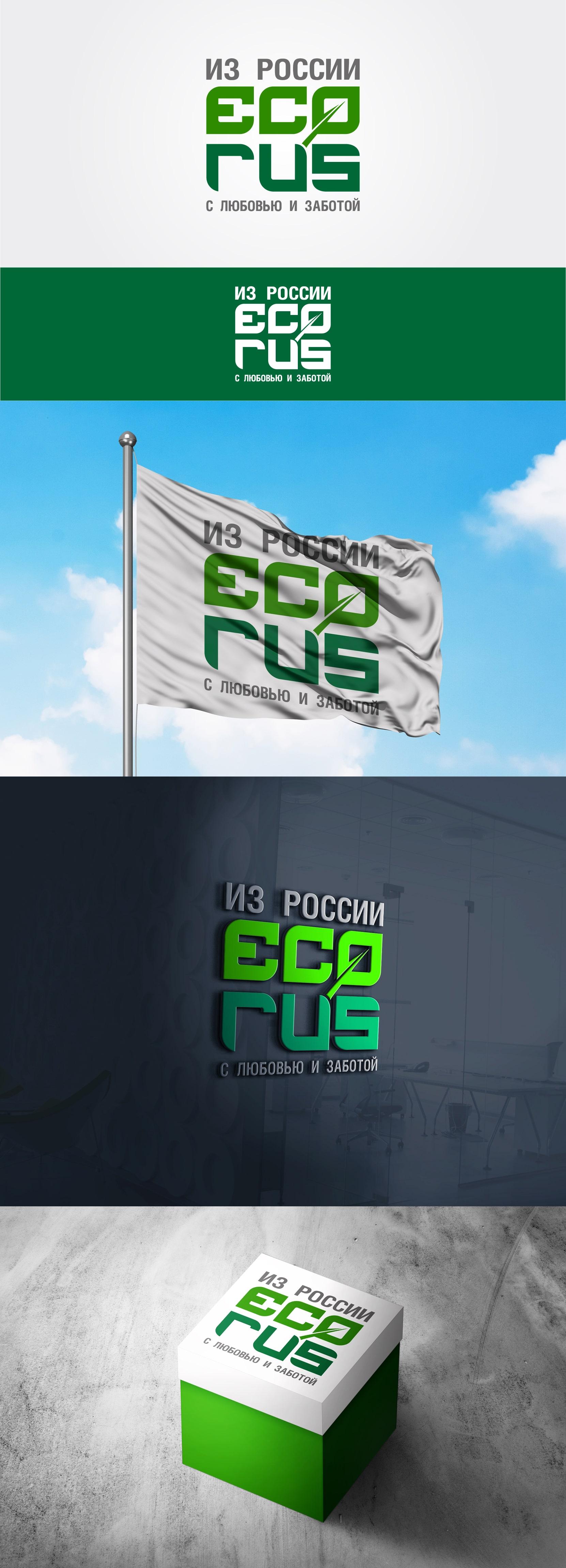 Логотип для поставщика продуктов питания из России в Китай фото f_1125ea86b0286d96.jpg