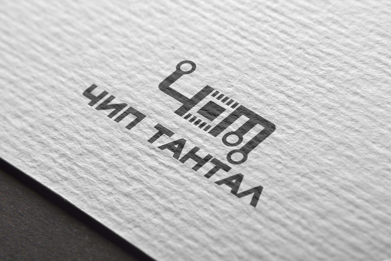 Логотип + Дизайн настольного календаря фото f_1675a26c3a830c27.jpg