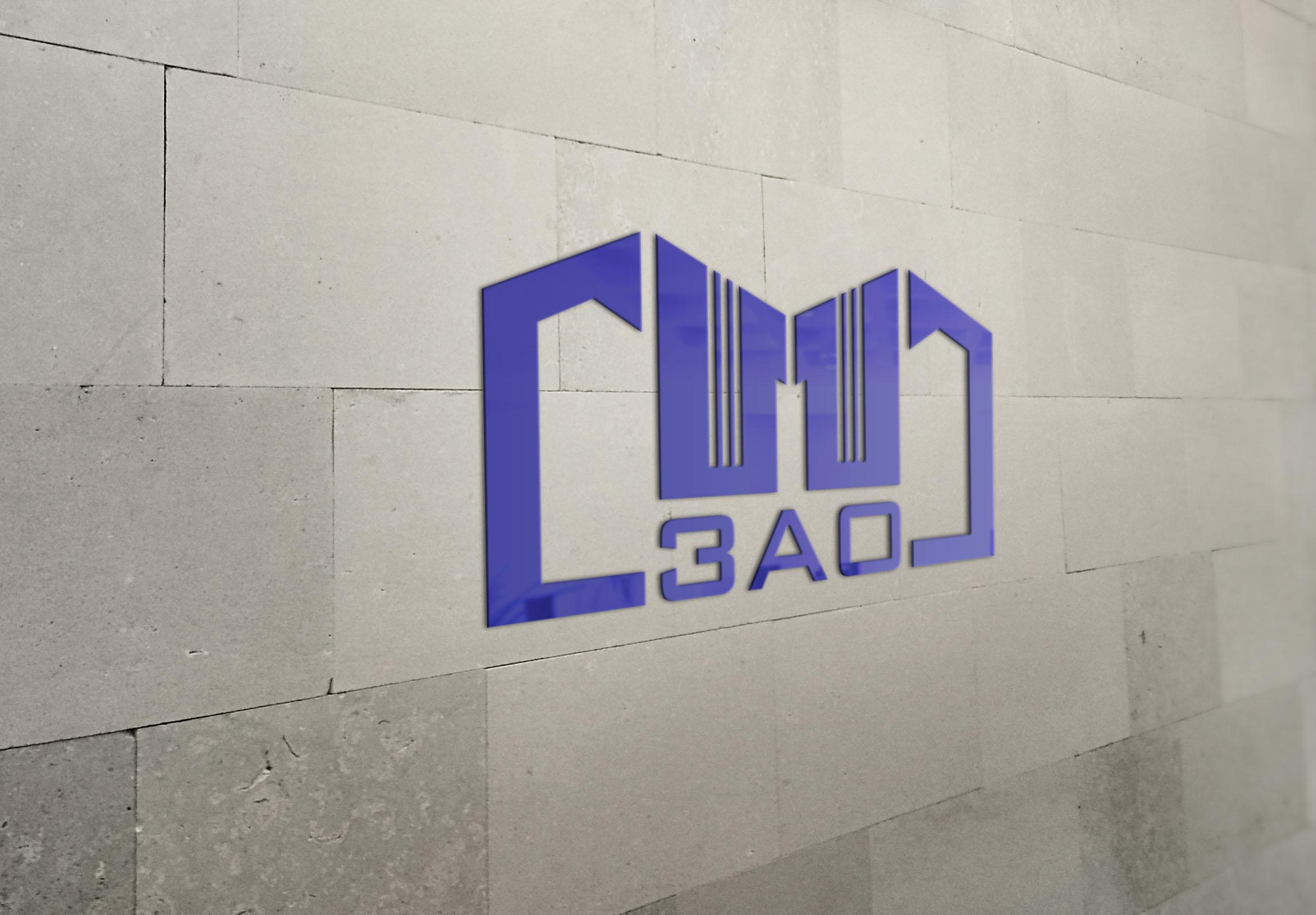 Дизайнер для разработки Логотипа для организации !СРОЧНО! фото f_2035a2797cc89155.jpg