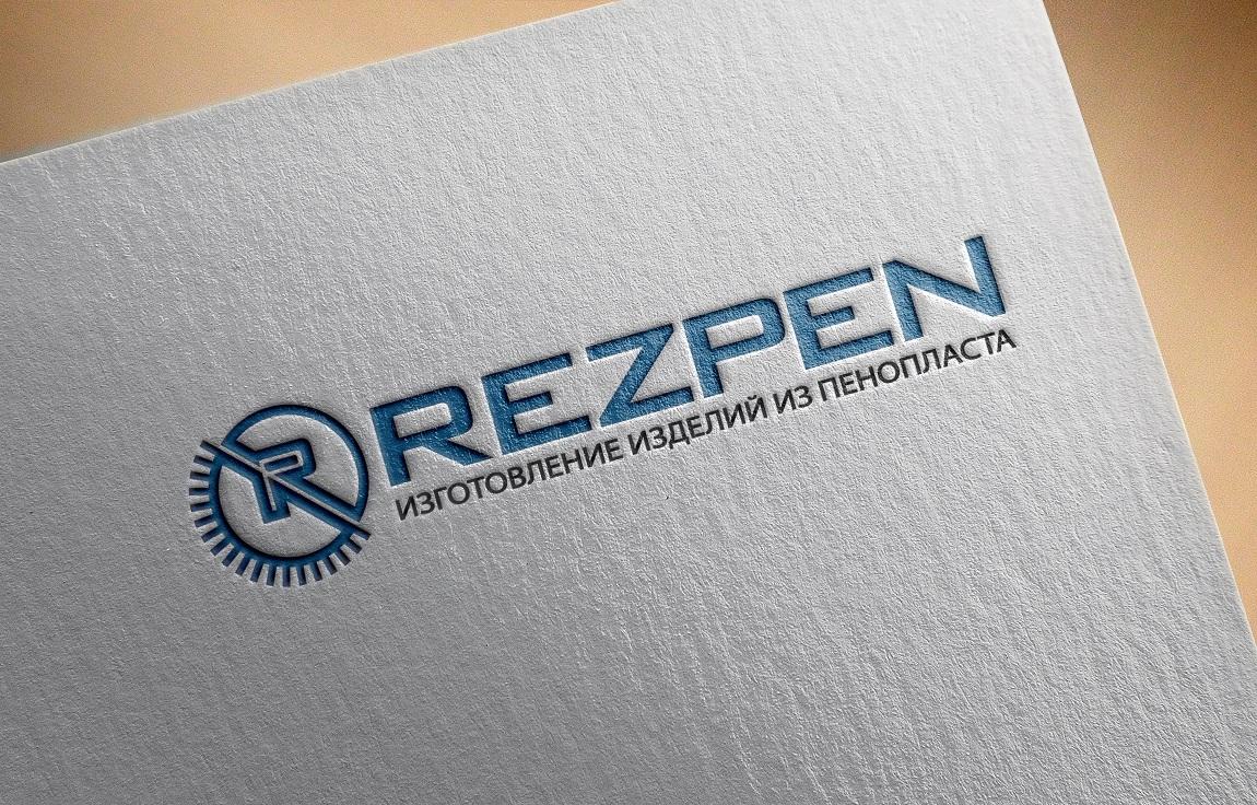 Редизайн логотипа фото f_2085a4b905967f7e.jpg