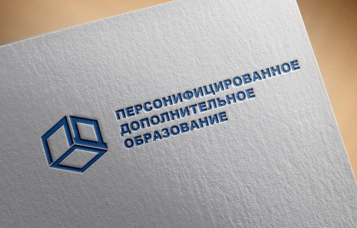 Логотип для интернет-портала фото f_2145a43d18851732.jpg