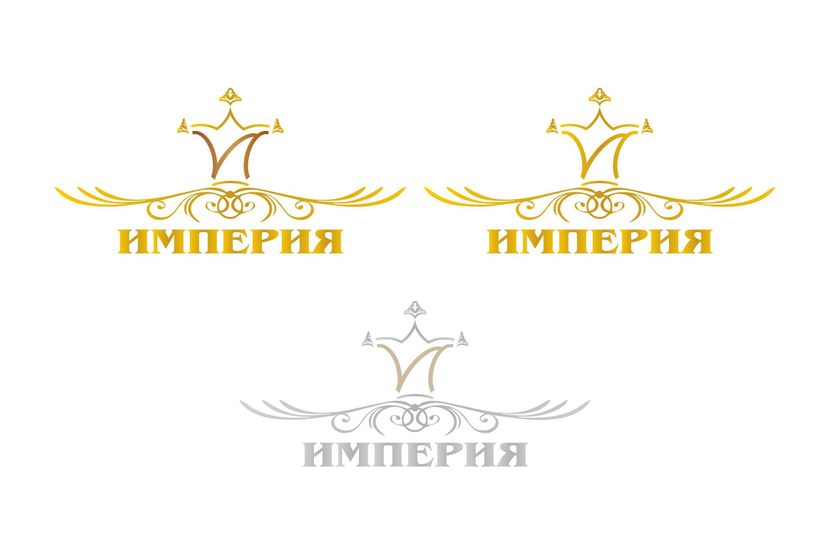 Разработать логотип для нового бренда фото f_26159e0bd5acd78a.jpg