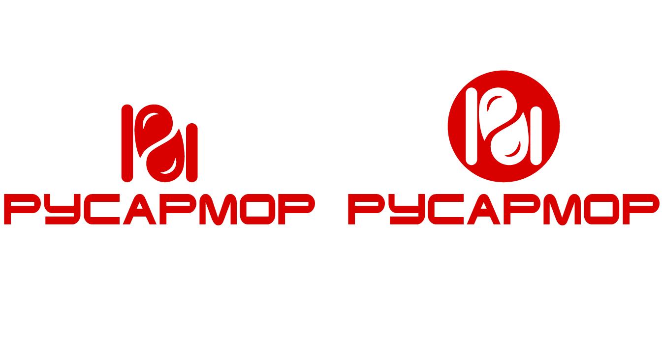 Разработка логотипа технологического стартапа РУСАРМОР фото f_3045a075cc4bc85e.jpg
