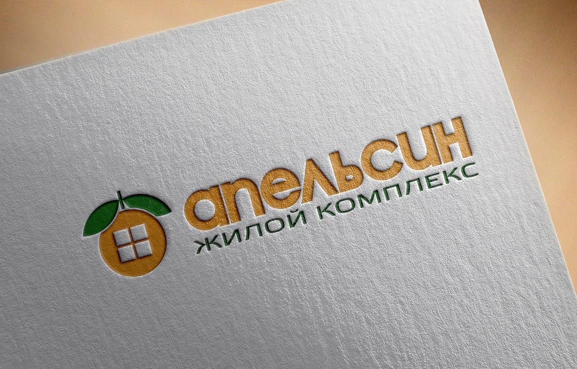 Логотип и фирменный стиль фото f_3295a58ddf20ed4d.jpg