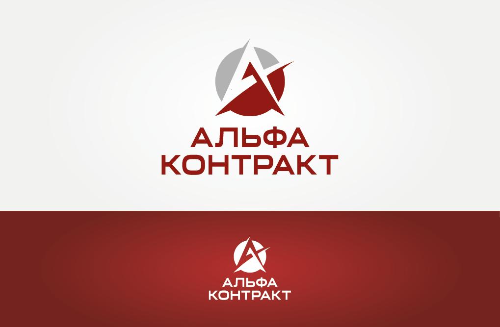 Дизайнер для разработки логотипа компании фото f_3305bf9016ff0176.png