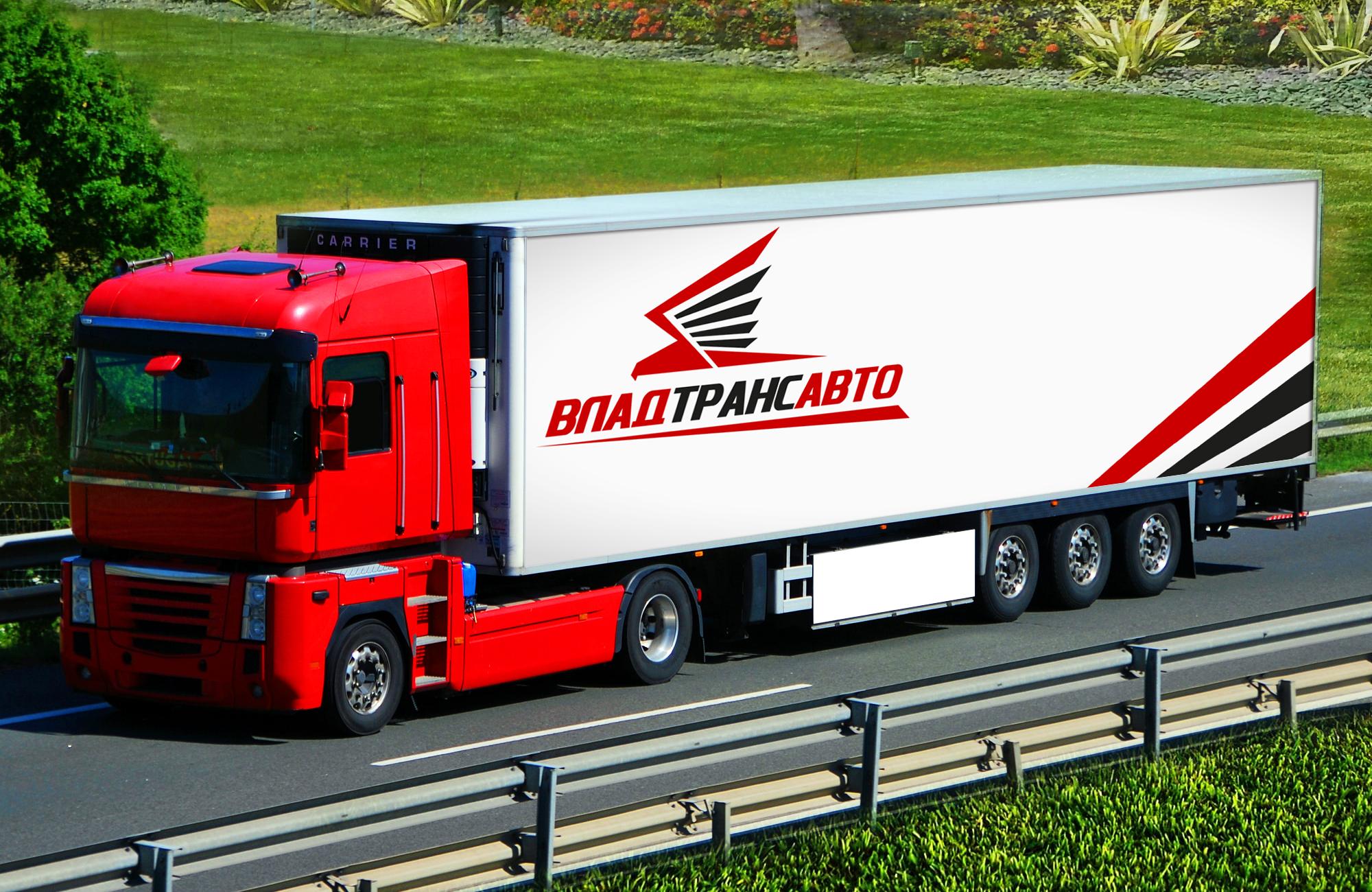 Логотип и фирменный стиль для транспортной компании Владтрансавто фото f_3305cdcfc637f5b2.jpg