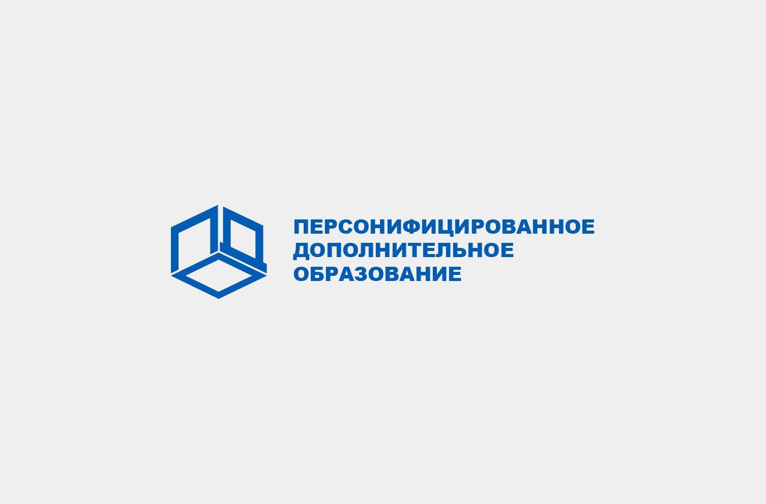 Логотип для интернет-портала фото f_3775a43d1789bba2.jpg