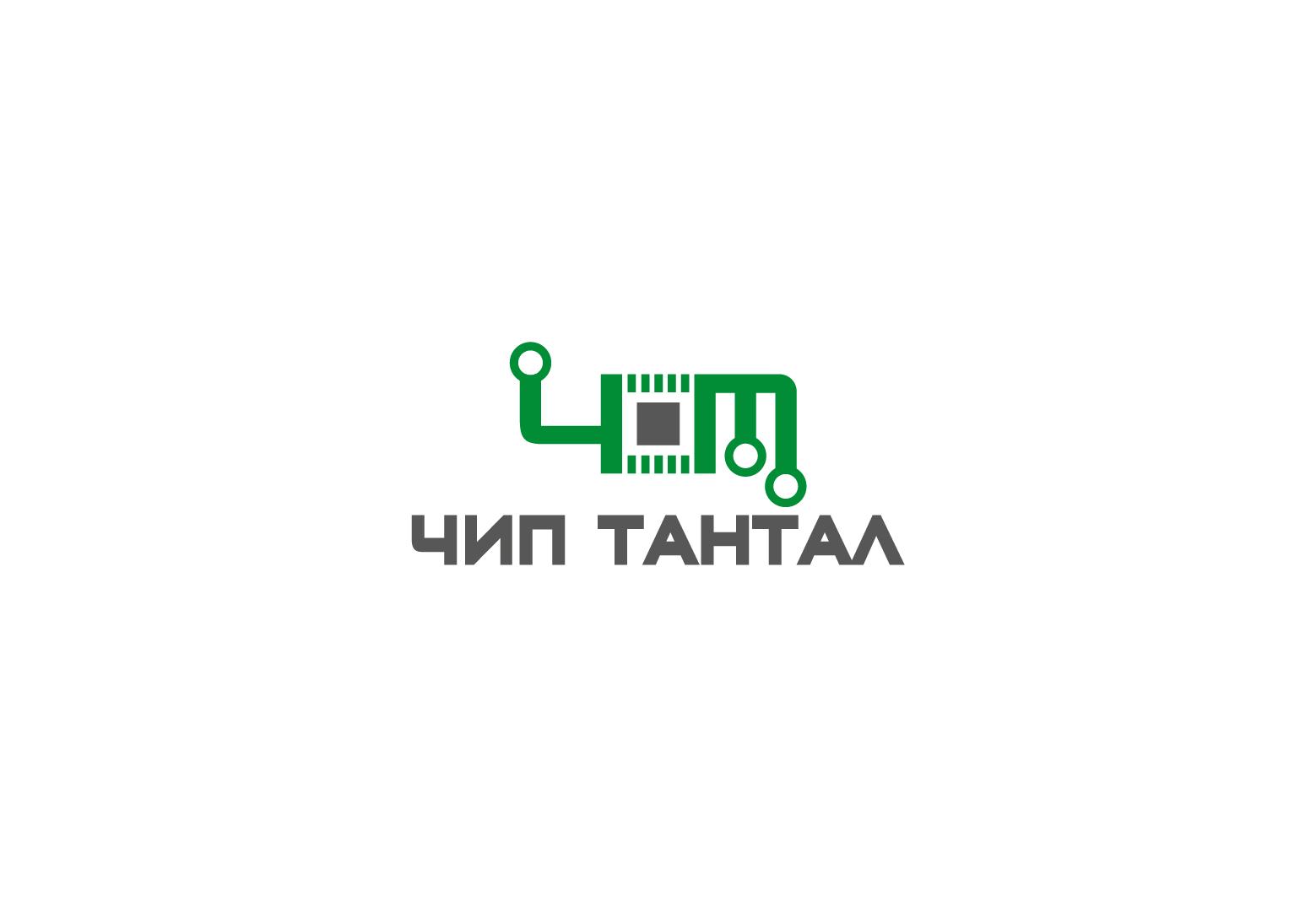 Логотип + Дизайн настольного календаря фото f_3835a26c3a1429d2.jpg