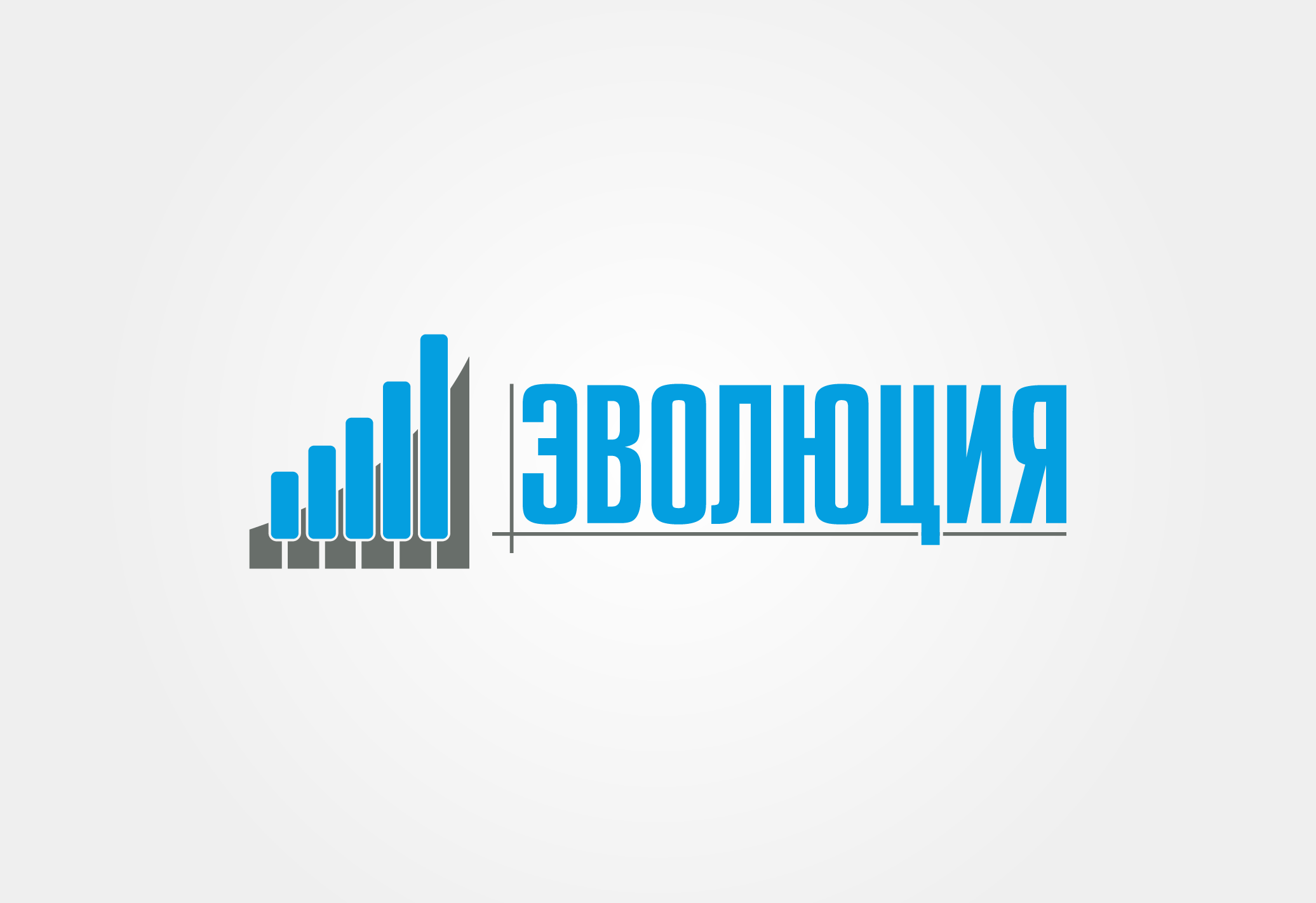 Разработать логотип для Онлайн-школы и сообщества фото f_3915bc8517f9b8d2.png