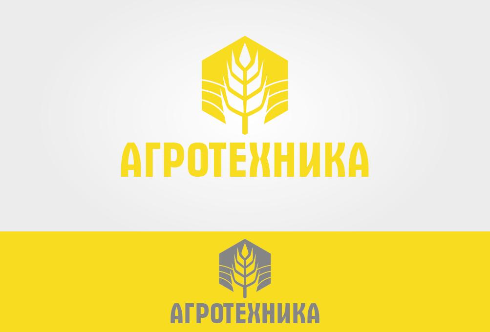 Разработка логотипа для компании Агротехника фото f_4075bffa9d62de17.png