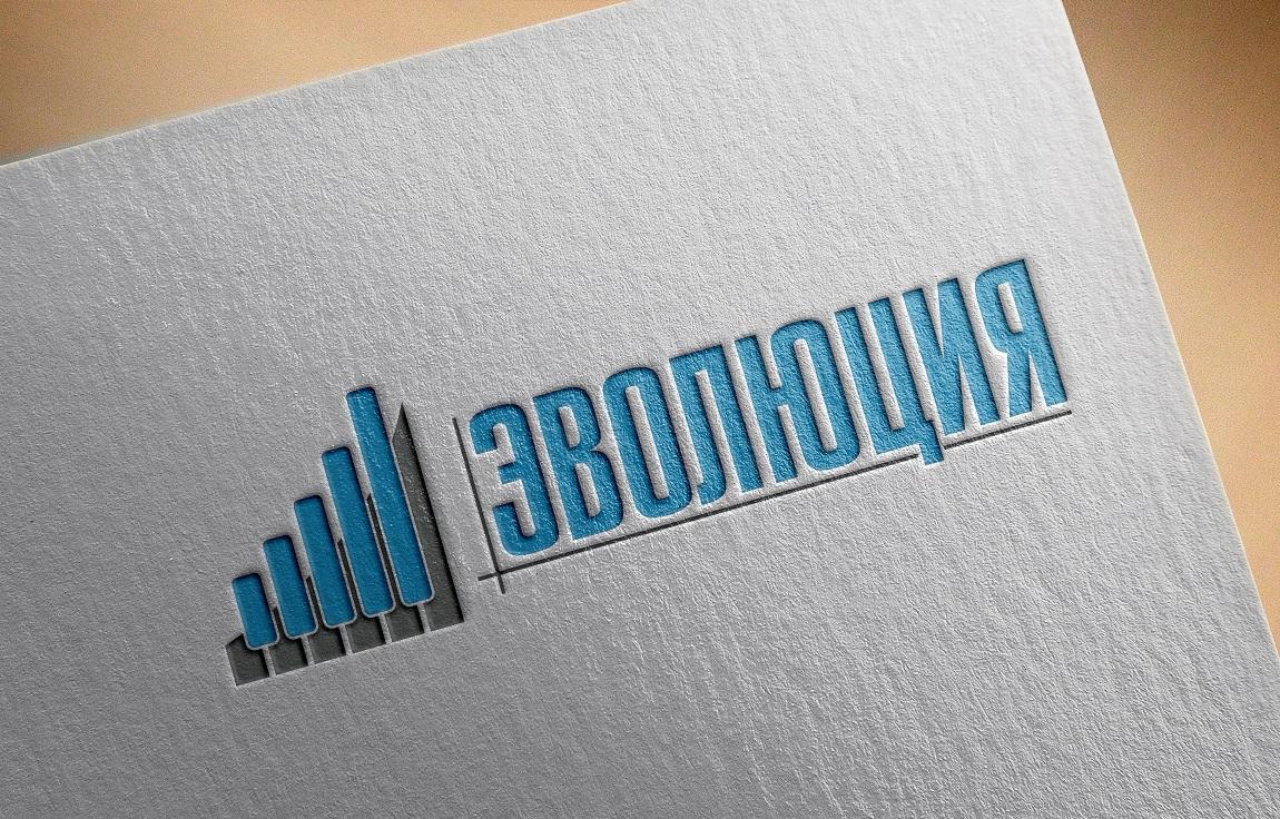 Разработать логотип для Онлайн-школы и сообщества фото f_4105bc85197540ec.jpg
