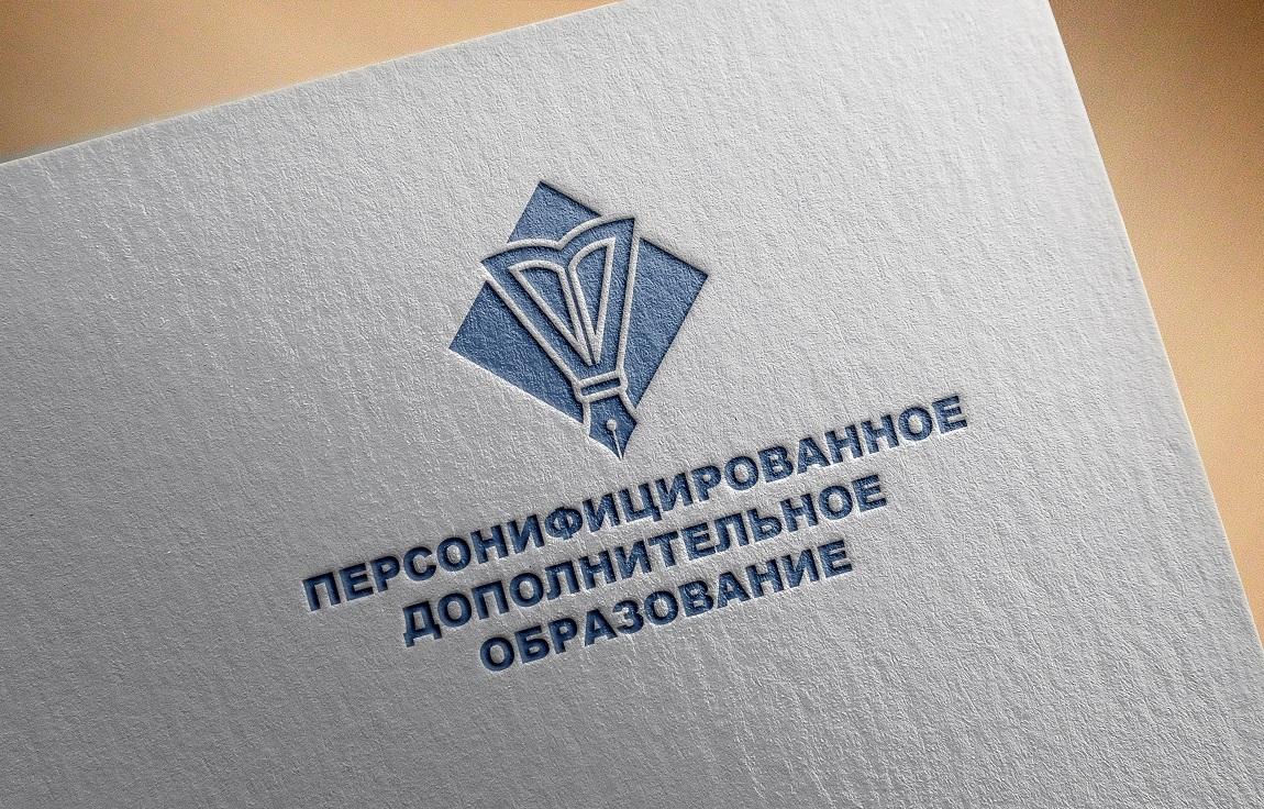 Логотип для интернет-портала фото f_4425a44c872be837.jpg
