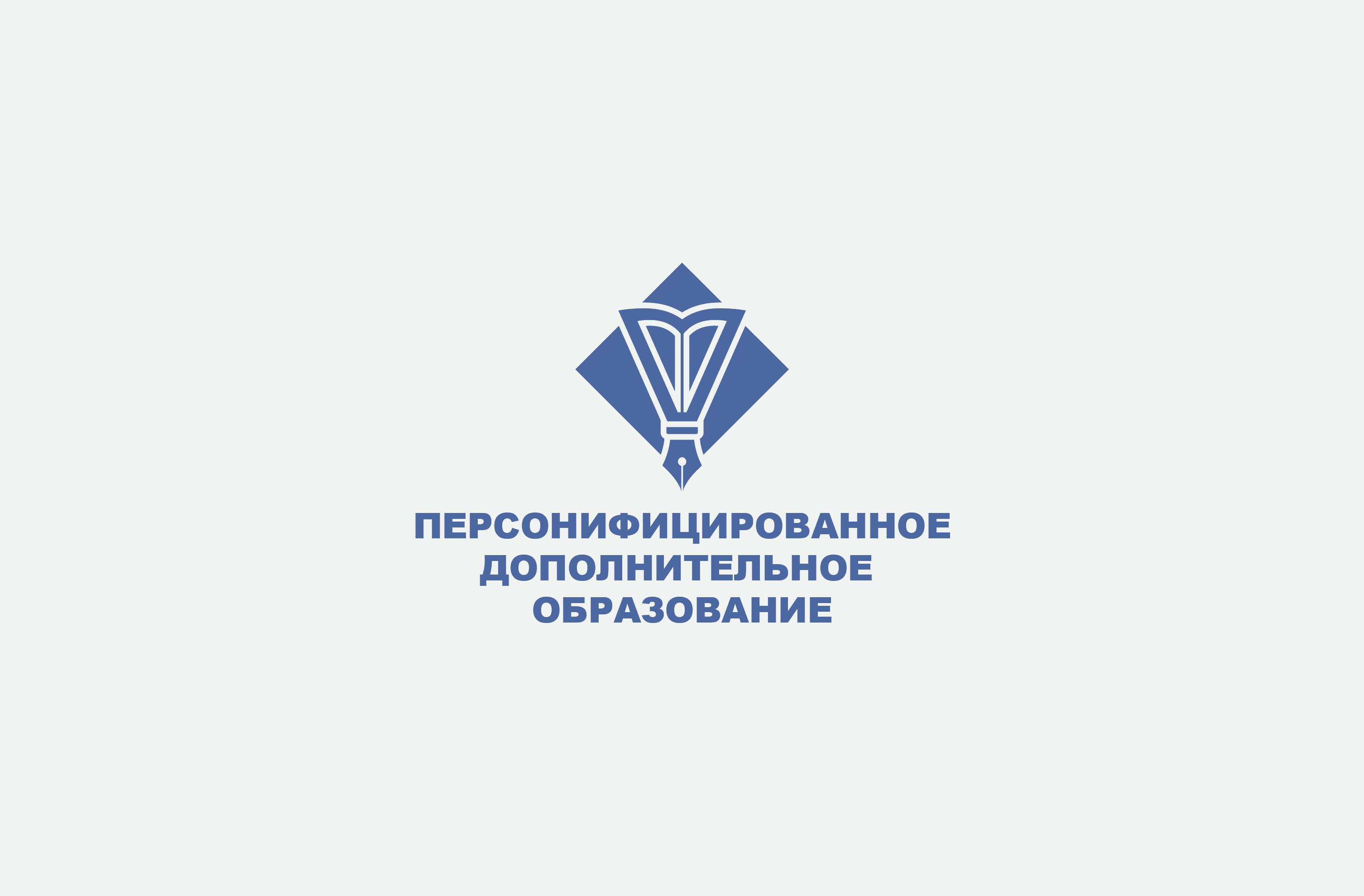 Логотип для интернет-портала фото f_4505a44c90307cc6.png