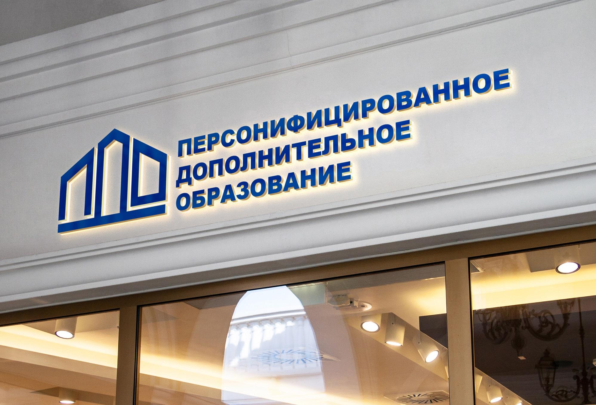 Логотип для интернет-портала фото f_4545a43f04b92b71.jpg