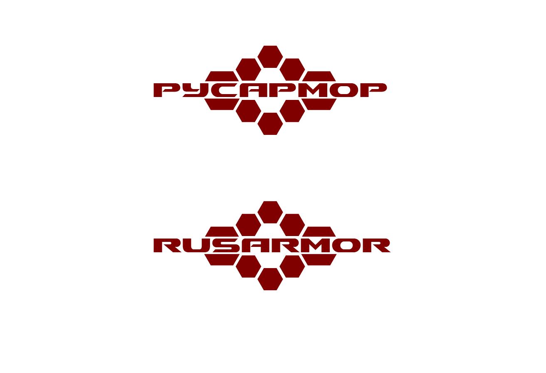 Разработка логотипа технологического стартапа РУСАРМОР фото f_4735a087ce0a1310.jpg