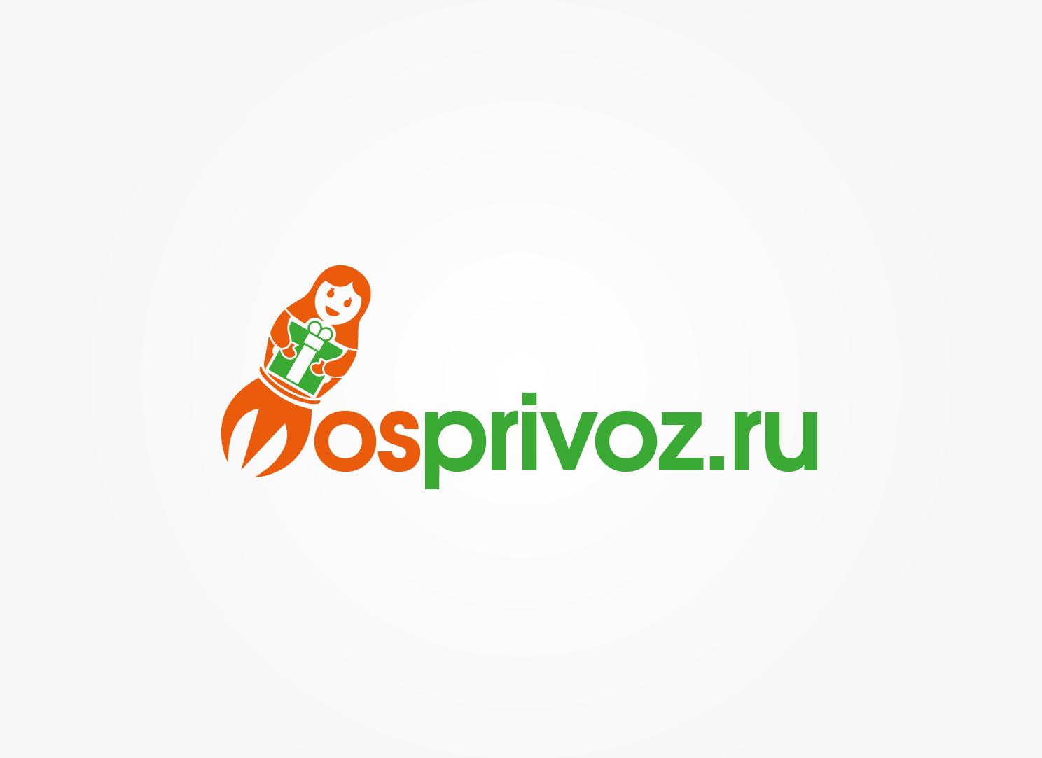 Логотип. Интернет - магазин по доставке продуктов питания. фото f_4775ad4defe2c77f.png