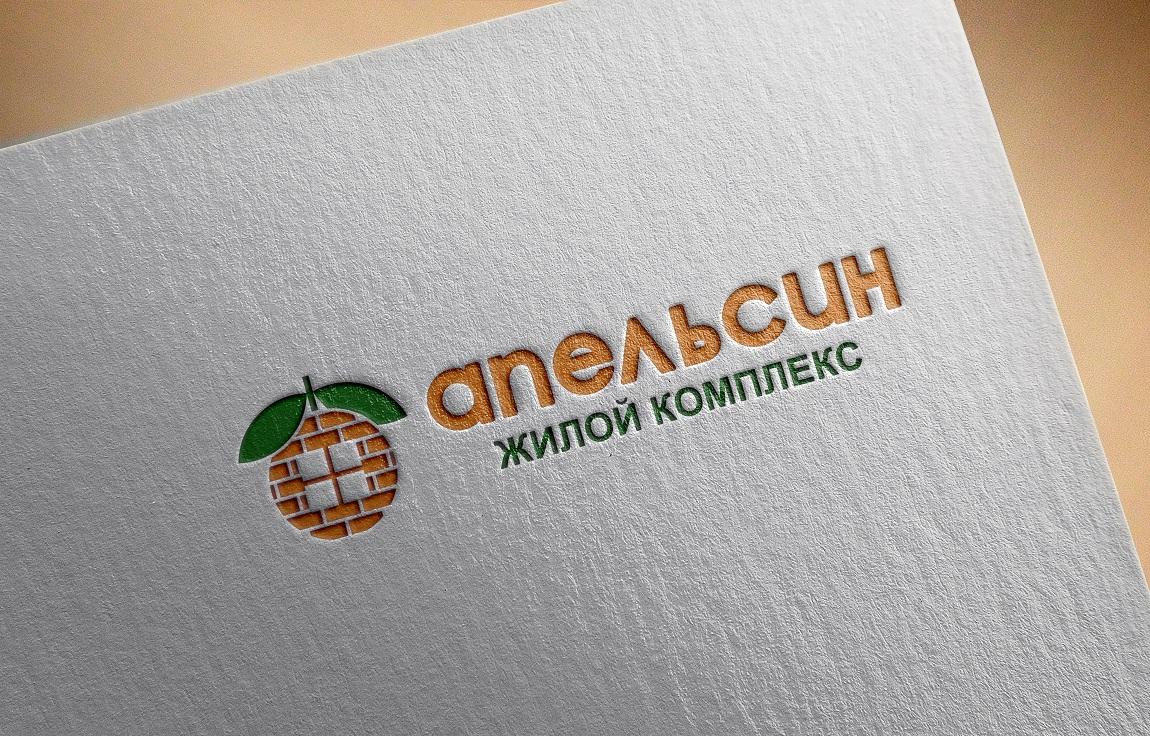Логотип и фирменный стиль фото f_5015a67604647c86.jpg