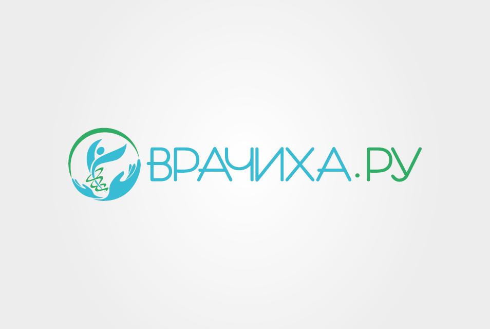 Необходимо разработать логотип для медицинского портала фото f_5075bfe80c169dfe.png