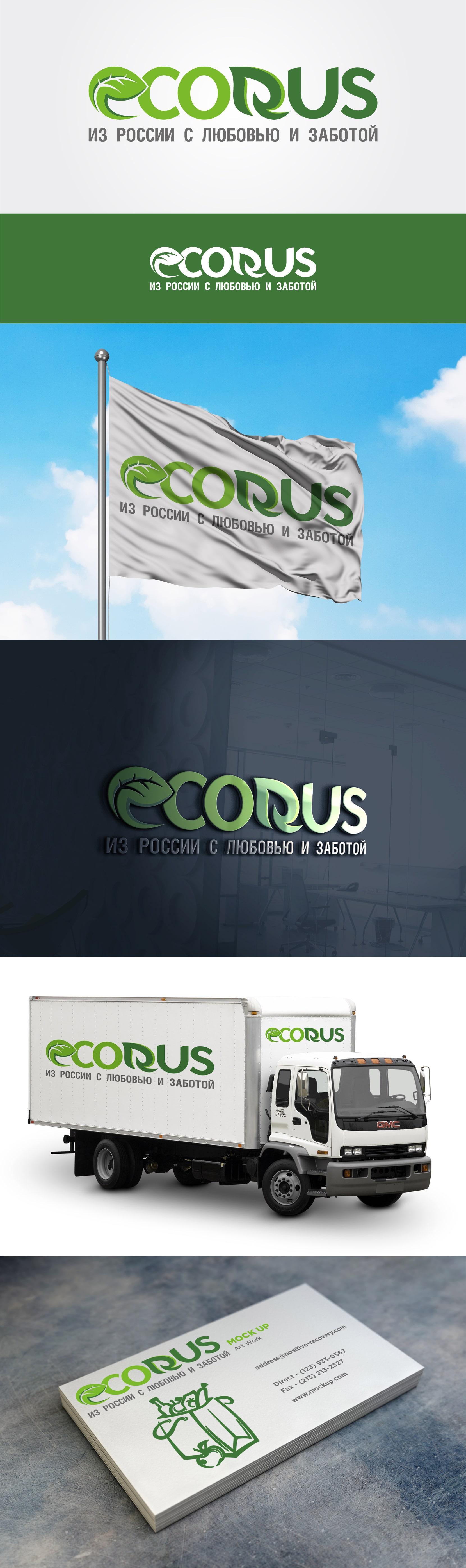 Логотип для поставщика продуктов питания из России в Китай фото f_5135ea6f6c77a627.jpg