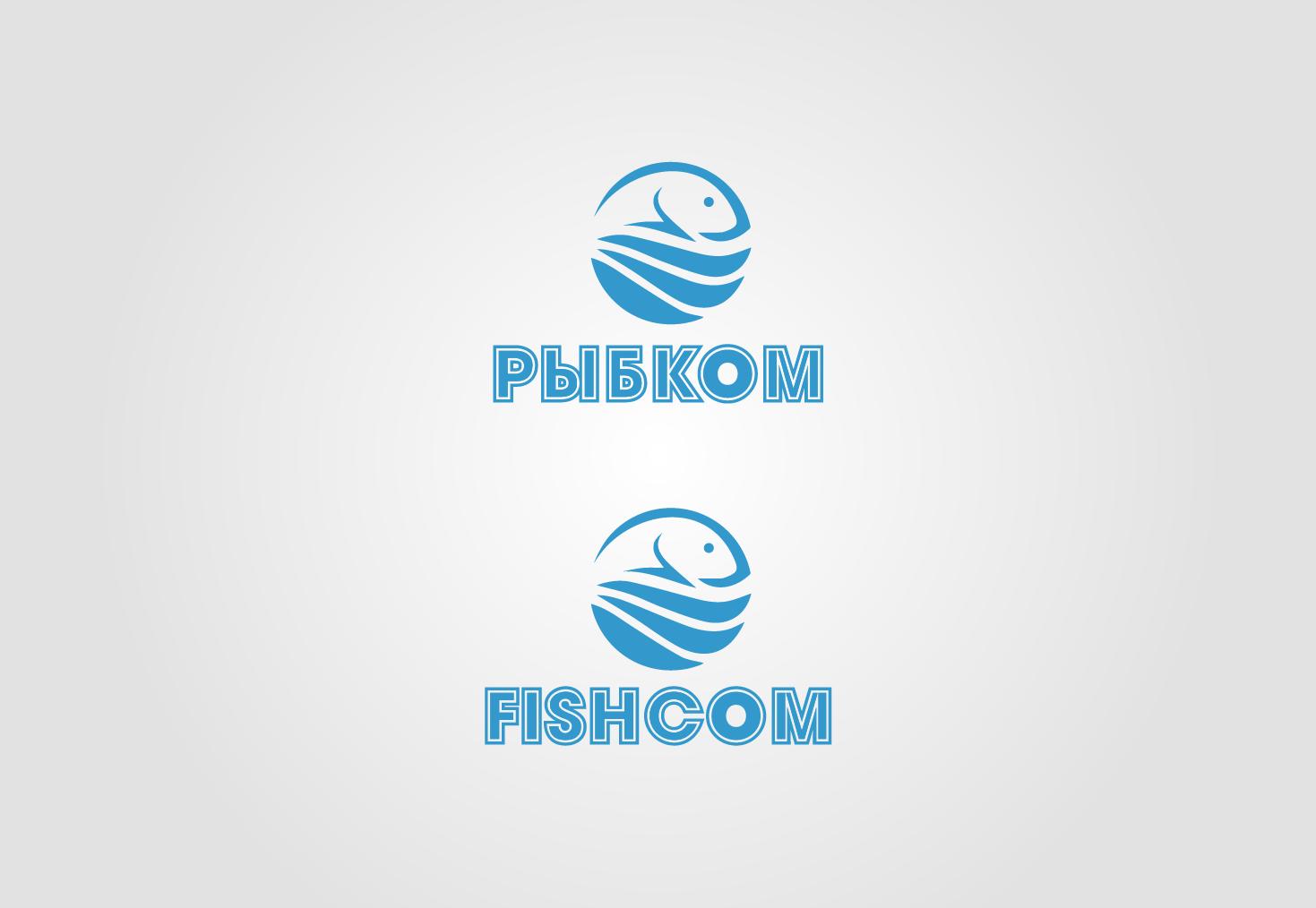 Создание логотипа и брэндбука для компании РЫБКОМ фото f_5335c0a1837e1170.png