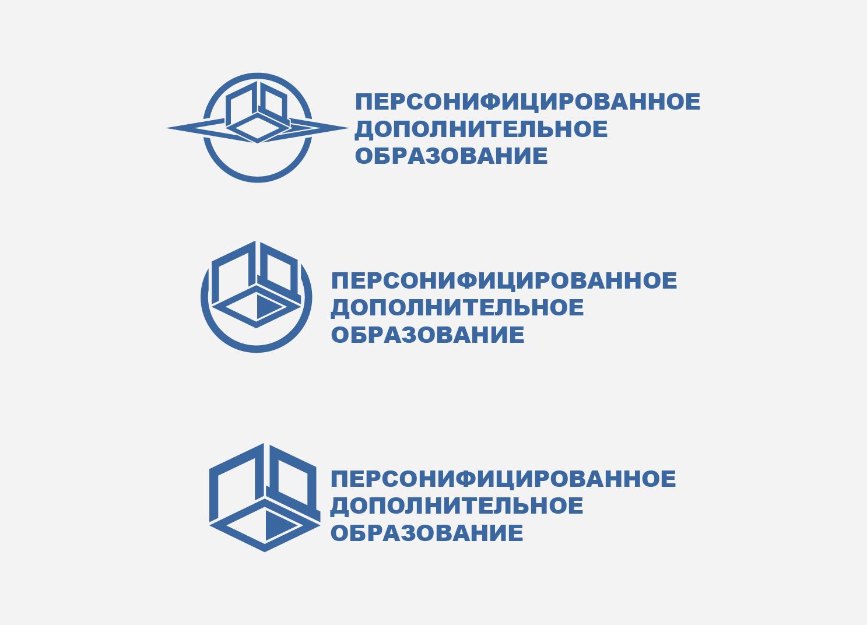 Логотип для интернет-портала фото f_5805a5ce5f1d7890.jpg