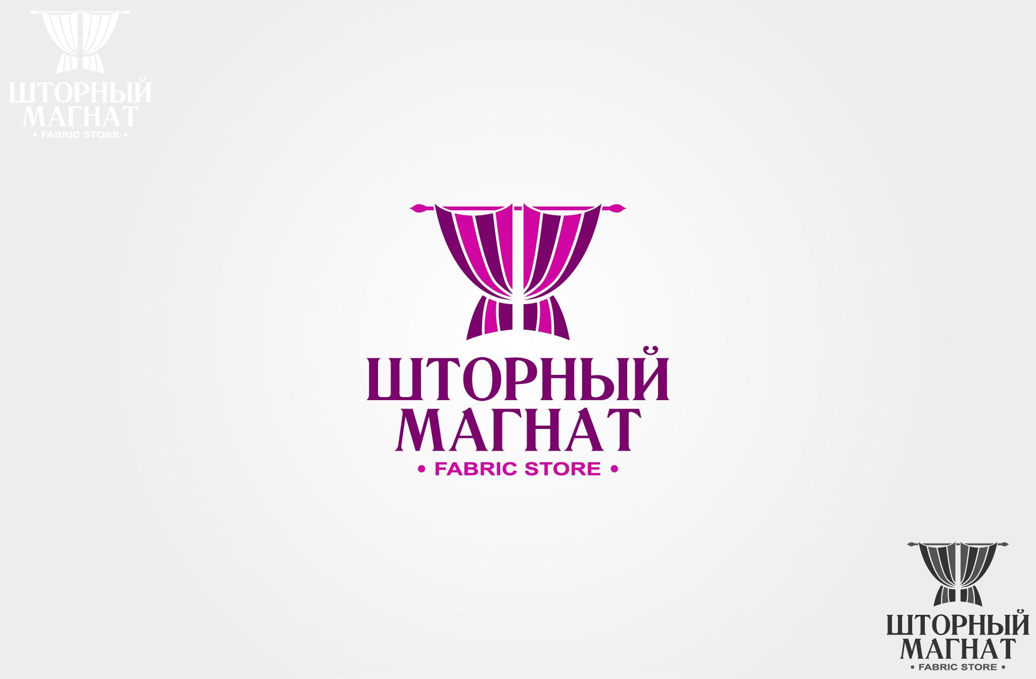 Логотип и фирменный стиль для магазина тканей. фото f_5905cd916702d362.jpg
