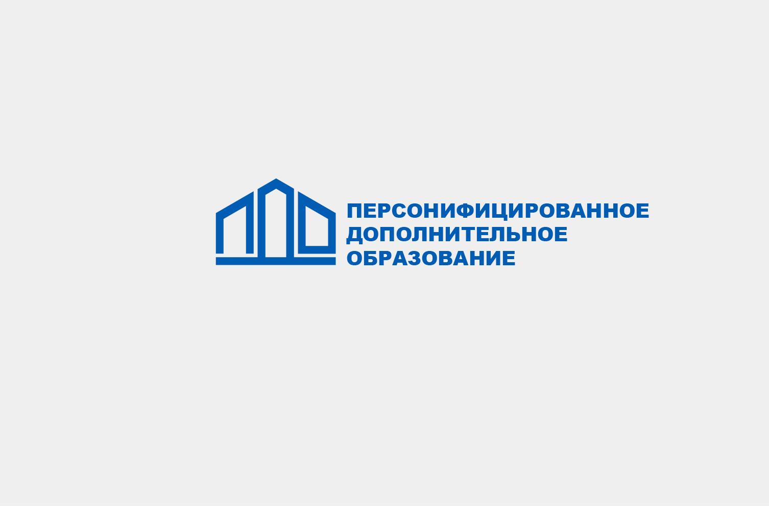 Логотип для интернет-портала фото f_6285a43f0378792c.jpg