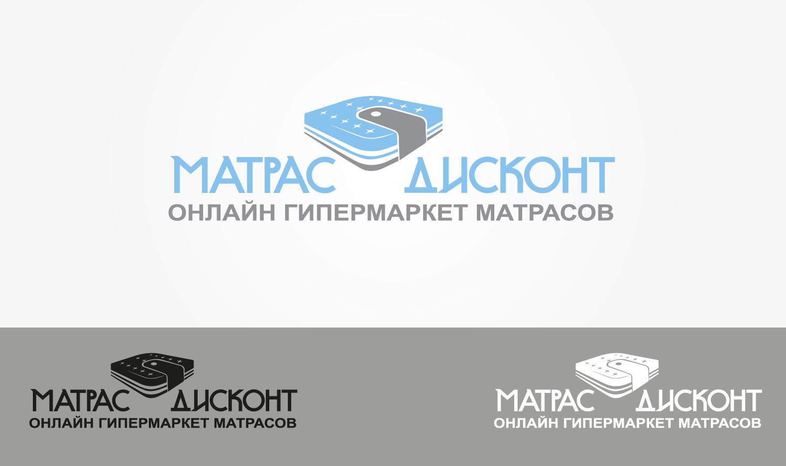 Логотип для ИМ матрасов фото f_6795c8a98f24d674.png