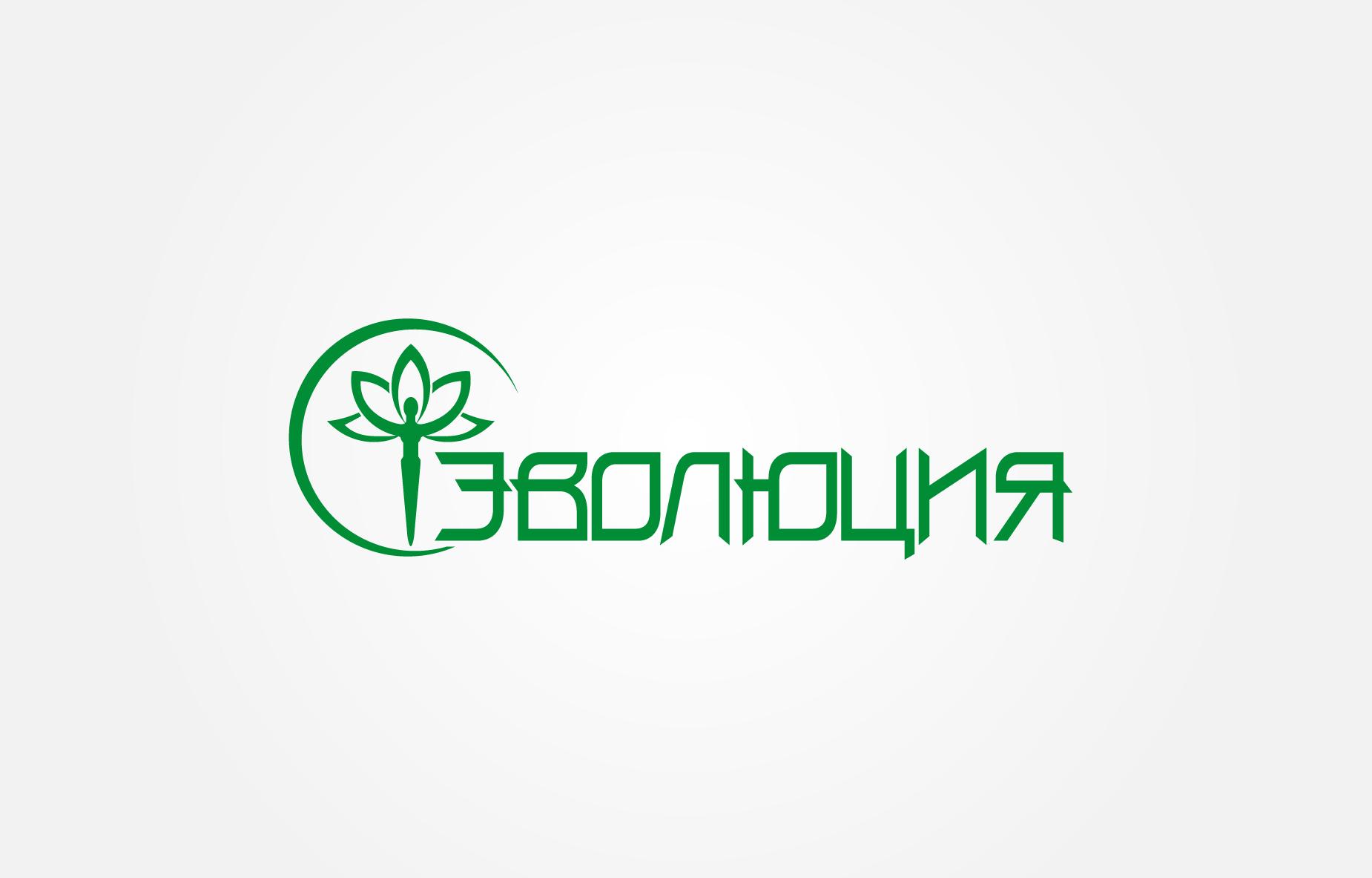 Разработать логотип для Онлайн-школы и сообщества фото f_7025bc4426738426.png