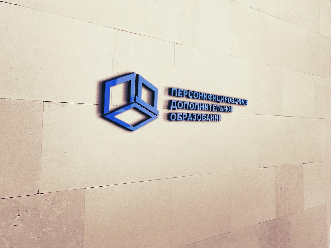 Логотип для интернет-портала фото f_7165a43d1808afd1.jpg