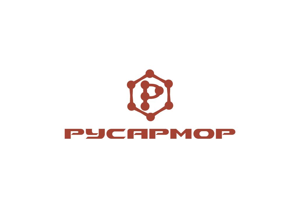Разработка логотипа технологического стартапа РУСАРМОР фото f_7815a0891d3b0f32.jpg