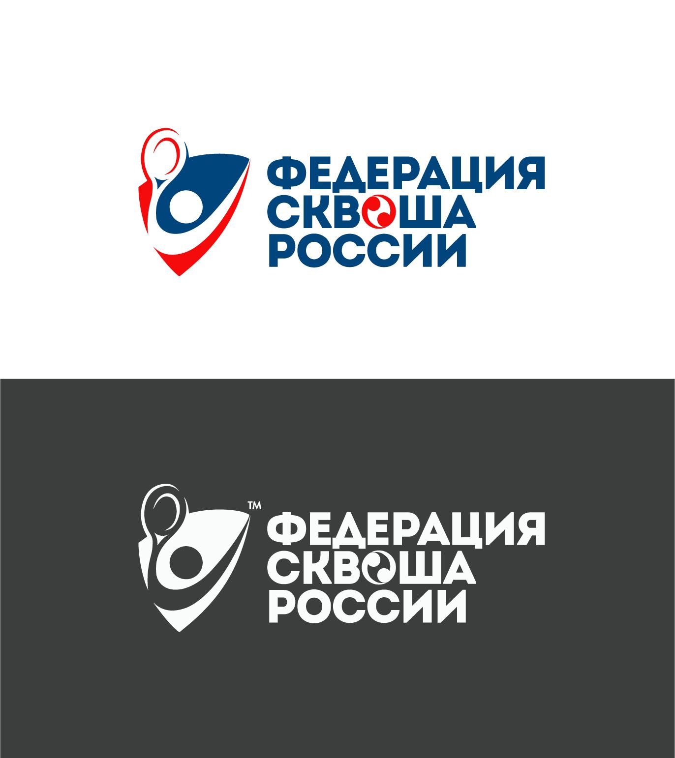 Разработать логотип для Федерации сквоша России фото f_8135f34de7149622.jpg