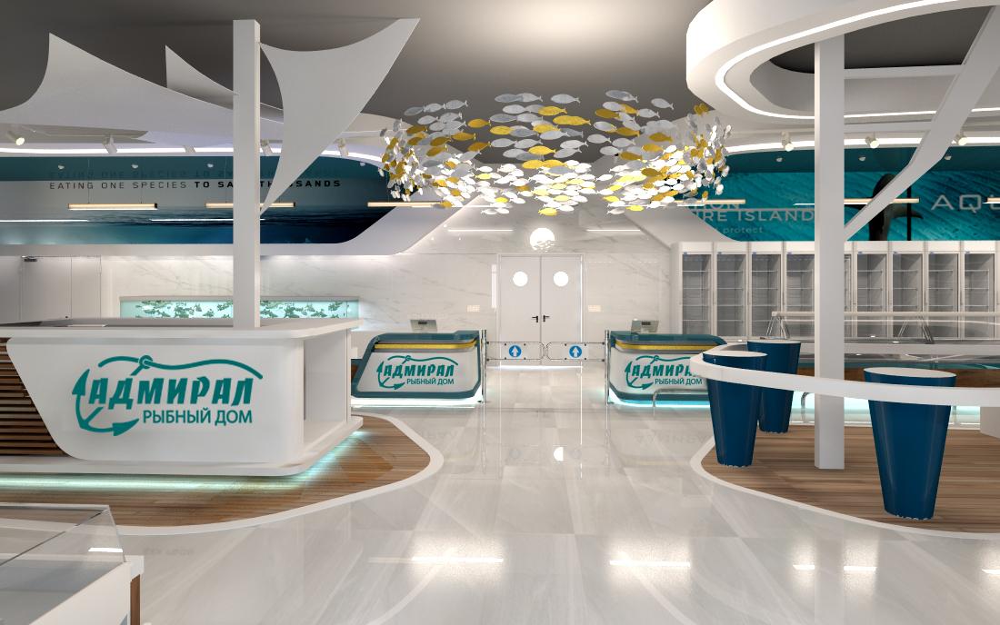 Разработка фирменного стиля для рыбного магазина фото f_8165a04885d34484.jpg