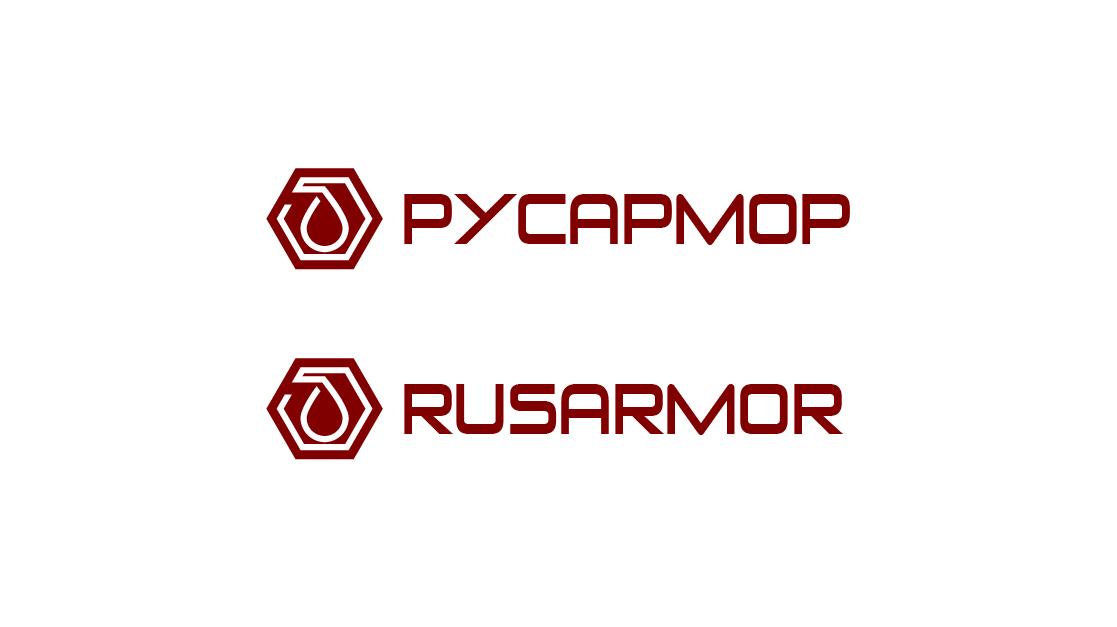 Разработка логотипа технологического стартапа РУСАРМОР фото f_8235a07f2ccea2dd.jpg