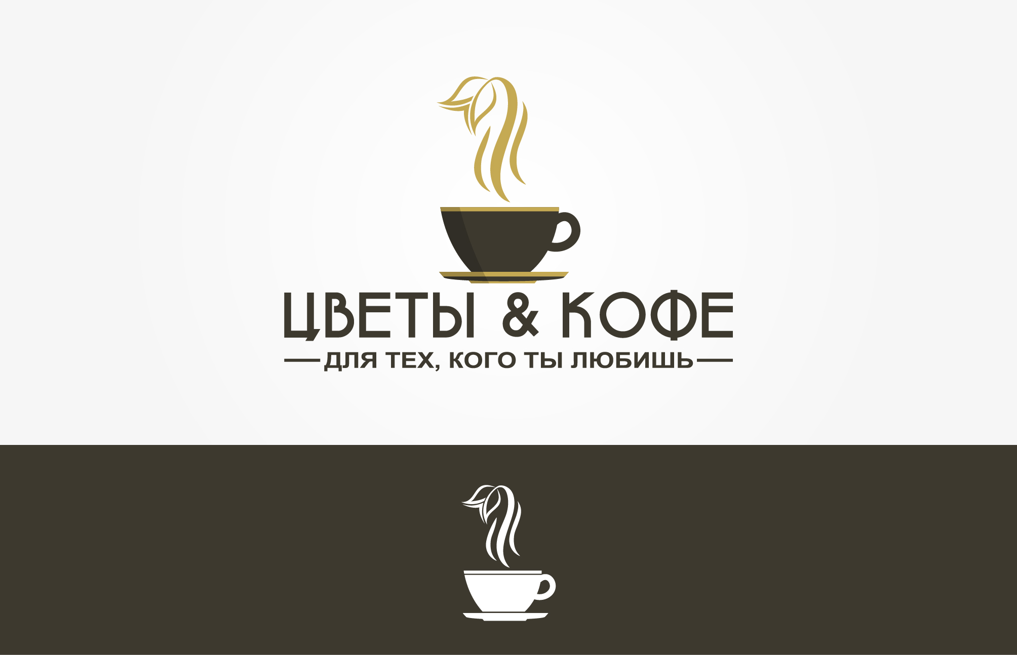 Логотип для ЦВЕТОКОД  фото f_8605cff8775e090b.jpg