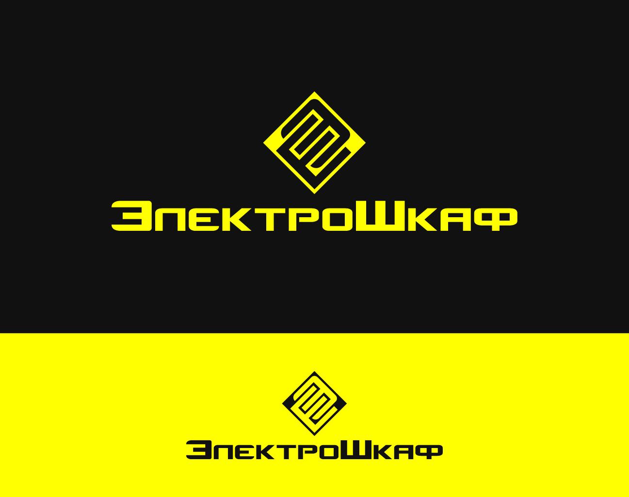 Разработать логотип для завода по производству электрощитов фото f_8665b6d7ea35637f.jpg